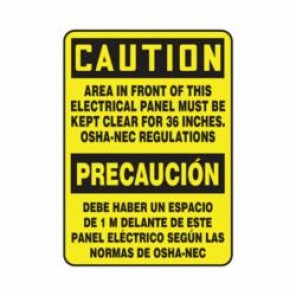Accuform® SBMELC638VS Caution Sign, 20 in H x 14 in W, 4 mil Adhesive Vinyl