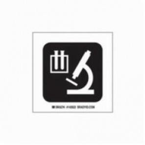 Brady® 142622 Square Hospital Sign, 4 in H x 4 in W, Black on White, Self-Adhesive Mount, B-302 Polyester